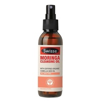 Swisse Moringa Cleansing Oil 125ML cleanse and detoxify the skin